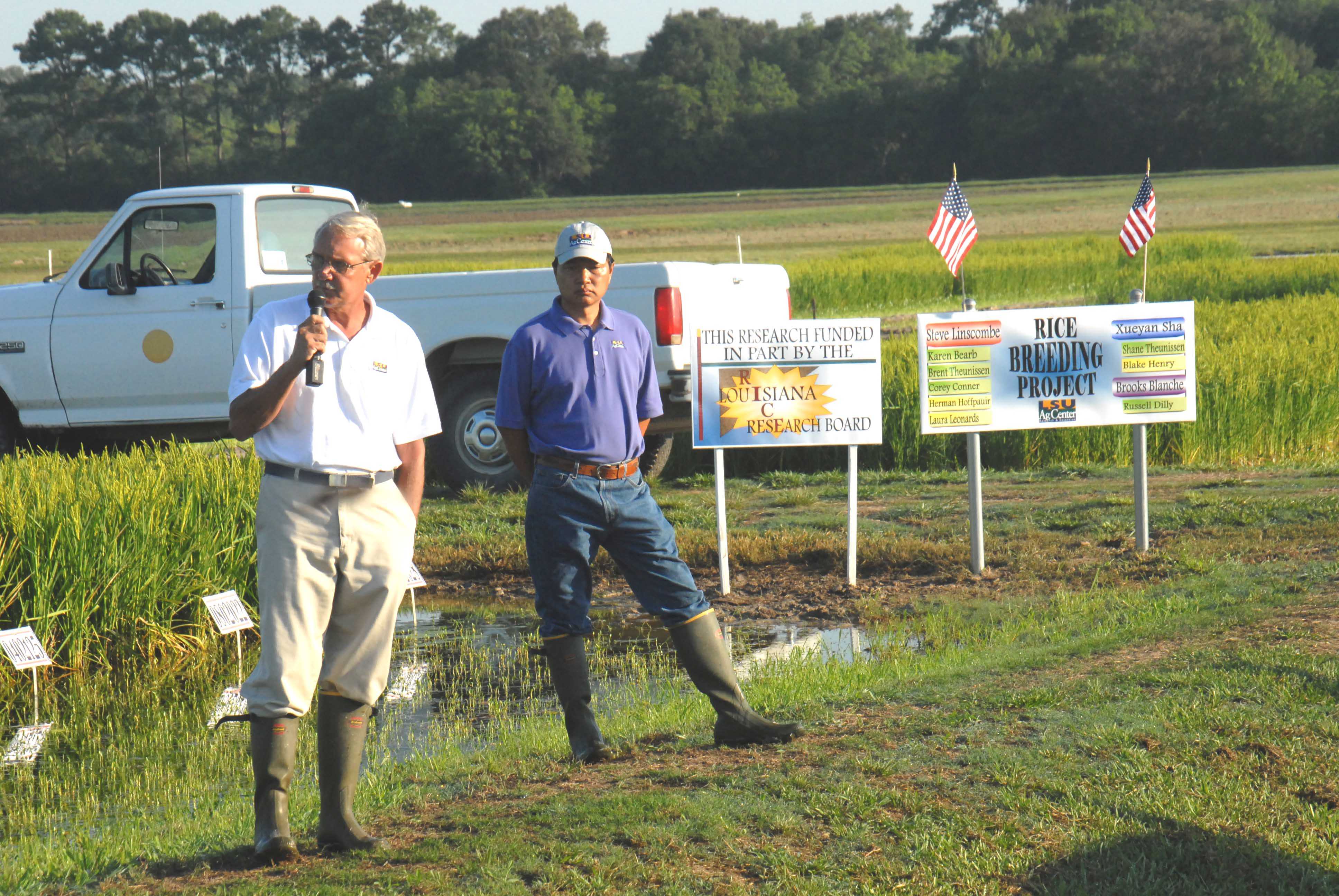 Highlights of the 2008 Rice Research Station Field Day